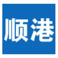 张家港市顺港输送机械有限公司