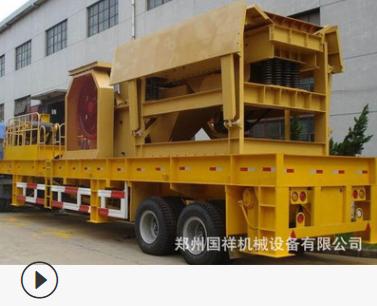 移动石料破碎生产线多功能建筑垃圾石子粉碎机大型轮胎式碎石机