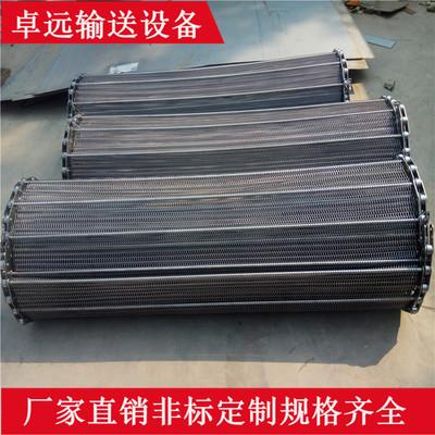 山东宁津卓远输送设备厂家直销不锈钢网带网链电饭锅链杆传动带