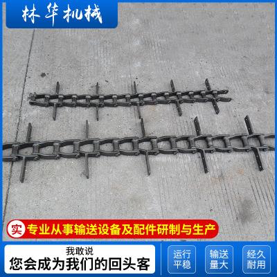 厂家专业生产重载传动用弯板链条焊接弯板链条 带刮板弯板链条
