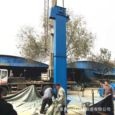 散料输送斗式提升机工业碎煤块板链提升机垂直环链板链斗式输送机