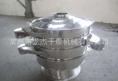 食品专用振动筛 圆型振动筛 方型振动筛 粉末分离过滤筛