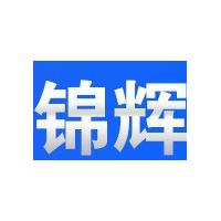 曲阜市锦辉输送设备厂
