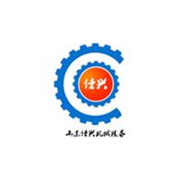山东佳兴机械设备有限公司