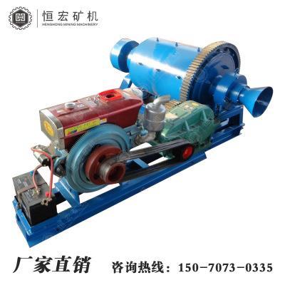 江西多功能小型球磨机选矿专用球磨机矿石干式球磨机矿粉球磨机