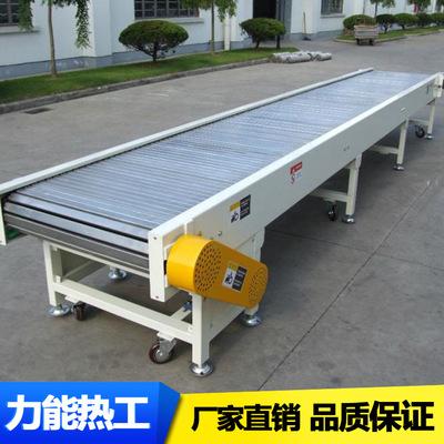 热销煤球输送链板机 食品输送机 链板输送机 不锈钢链板一体机