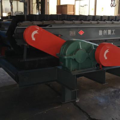 重型链板输送机 生产链板给料机 链板式喂料机 板链机 板喂机厂家