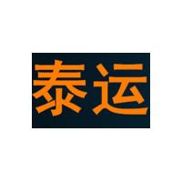 济宁市泰运机械有限公司