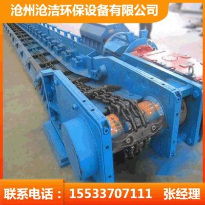 刮板输送机 输送机刮板传输设备 定制链条刮板输送机