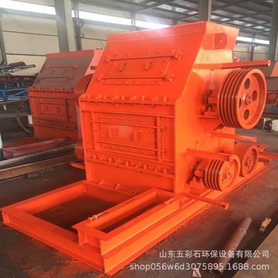 优质三轴破碎机 工厂矿业专用颚式破碎机 压碎式高效安全破碎设备