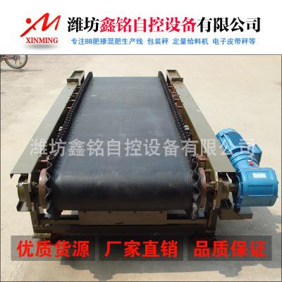 厂家直销皮带输送机自动调速皮带秤 螺旋定量给料机 矿山设备批发