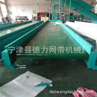 水平皮带输送机不锈钢皮带传送机车间生产流水线斜坡皮带传送机