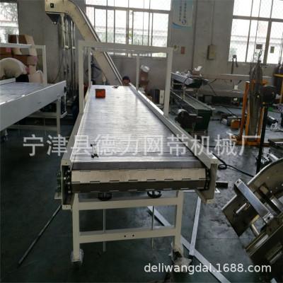 链板输送机耐高温链板输送机板链式传送带重庆链板输送机生产厂家