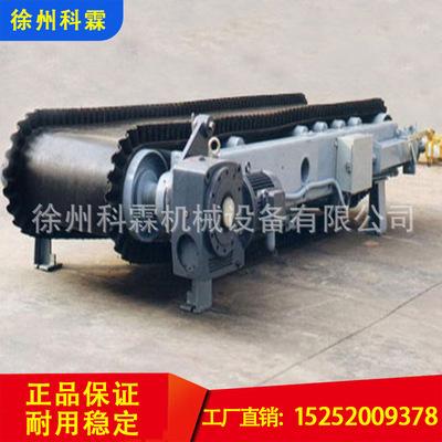 工业皮带输送机 DT75胶带输送机 【厂家直供】优质皮带机