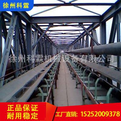矿用输送机爬坡输送皮带机煤矿皮带机械设备科霖厂家直供