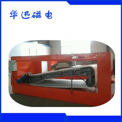 平板磁选机 石英砂除铁带式磁选机 sx煤矿火爆订购中华迅制造