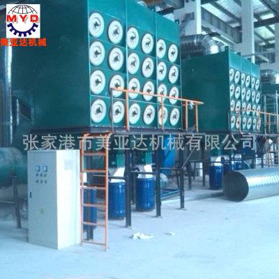 工业脉冲滤筒除尘器 打磨抛光滤筒除尘器 沉流式滤筒除尘器