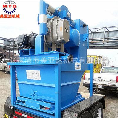 MYD-VAC型负压吸尘设备 防爆型真空吸尘器 中央真空吸尘设备