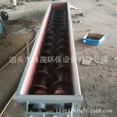 长期供应 不锈钢螺旋输送机 污泥饲料螺旋输送设备 规格齐全