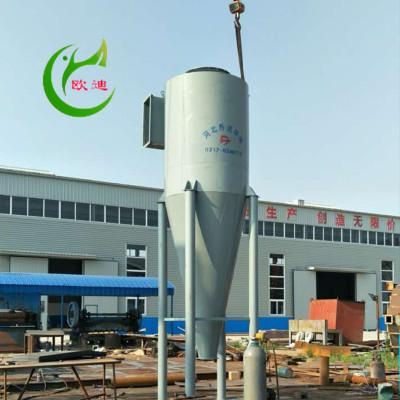 厂家订作¢2000×5500旋风除尘器 沙克隆除尘器 旋风分离器