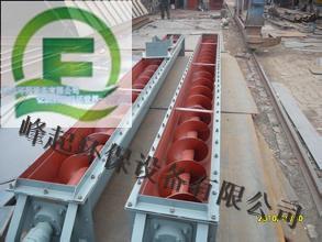 沧州专业螺旋输送机厂家-泊头峰起螺旋输送机 无轴螺旋输送机