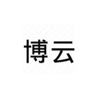 连云港博云机械有限公司
