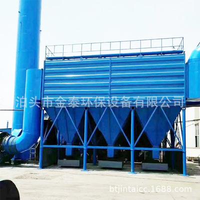 气箱式脉冲布袋除尘器烘干炉96-9ppc离线脉冲清灰分室脉冲除尘器