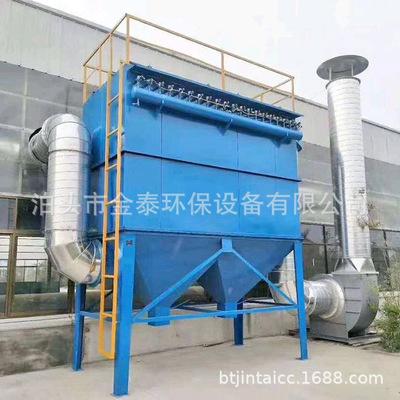 铸造厂车间布袋除尘器 电炉脉冲除尘器 生物质锅炉除尘器生产厂家