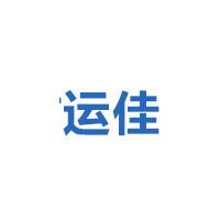 潍坊运佳机械设备有限公司