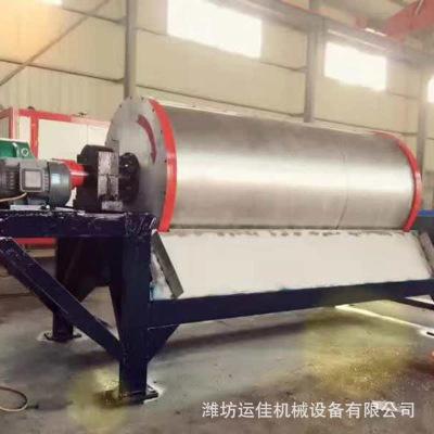厂家直销磁选机 干式磁选机 永磁滚筒式除铁器品质保障