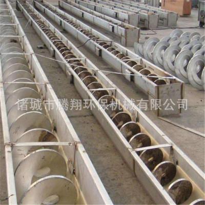 供应生产流水线螺旋输送机设备环保设备 输送机械 厂家制造