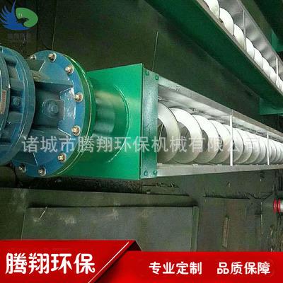 螺旋输送机不锈钢厂家供应 各种型号管式u型无轴螺旋输送机