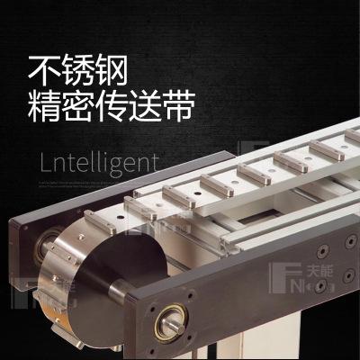 不锈钢输送带定位钢带环形钢带铁氟龙涂层钢带不锈钢输送带传送机