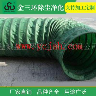 厂家供应煤矿导风筒 金三环矿用导风筒 煤矿用负压导风筒