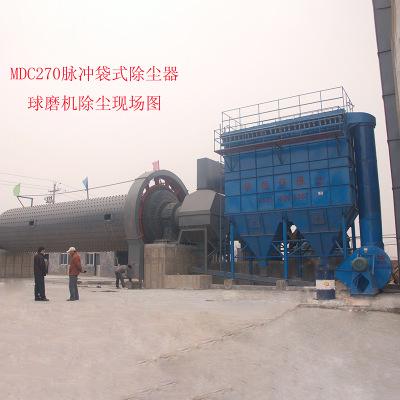 布袋除尘器 MC-II型脉冲布袋除尘器 脉冲袋式除尘器 厂家定制