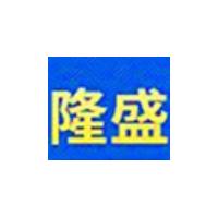 鹤壁市隆盛环保矿山设备有限公司