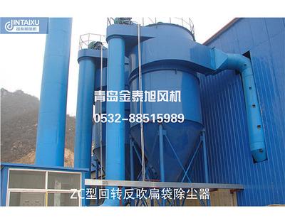 金泰旭风机厂家ZC型回转反吹扁袋除尘器 集尘器