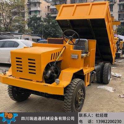 四轮矿车 六轮运矿车工程矿用运输车 UQ-5矿用运渣车汽车机械设备