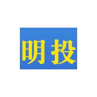 山东明投机械有限公司