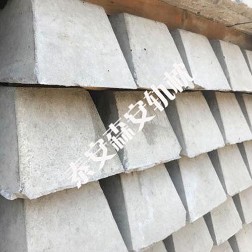 矿用水泥轨枕厂家-全国性矿用水泥轨枕厂家森安价格更便宜