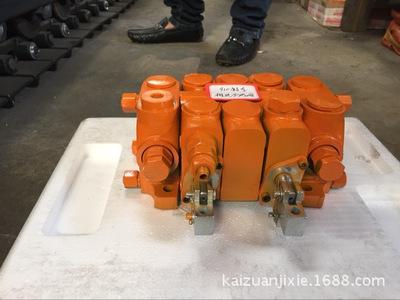 厂家直销开山KY100,910B钻机 潜孔钻车,推进多路阀,钻车配件