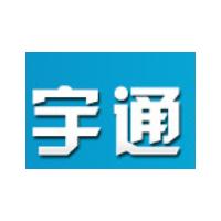 湖南宇通牵引电气设备有限公司