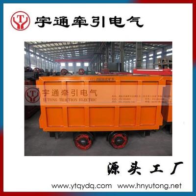 4立方米液压侧卸式矿车 液压侧卸式矿车厂家直销 矿车好质量