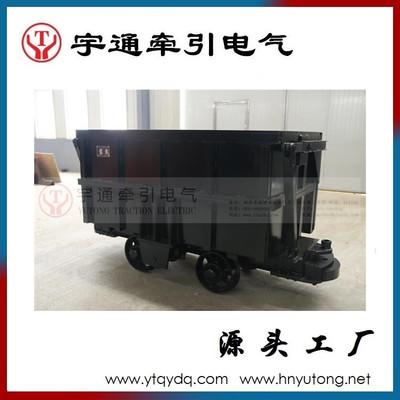 2.5立方米液压侧卸式矿车 液压侧卸式矿车厂家直销 矿车可定制