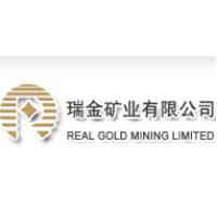 瑞金矿业有限公司