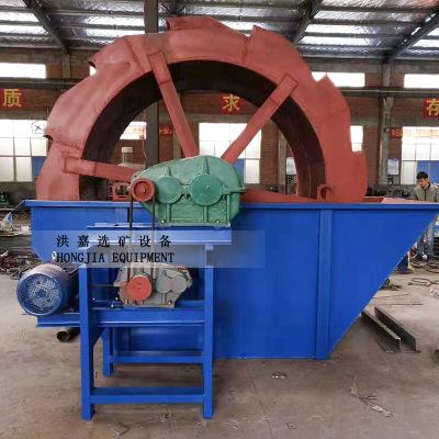 轮斗洗砂机 厂家直销 品质保障