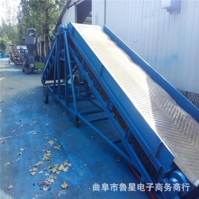 10米皮带伸缩运输机加厚防滑式 胶带输送机输送量大QA2