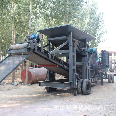 石头破碎机厂家鹅卵石制砂生产设备大型矿山碎石制砂机械设备