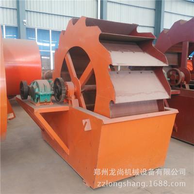 XS2600沙石石灰石清洗设备 轮斗式洗砂机 大型轮式洗砂机生产线