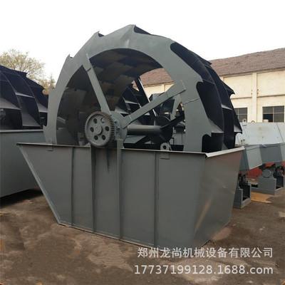 轮斗式洗砂机 水轮式洗沙机 沙石场专用洗砂设备 水轮式洗矿机